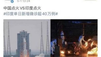 Communist Party of China social media account faces backlash in China after mocking India's COVID deaths