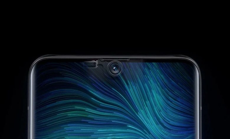 ZTE has at last dispatched its new Axon 30 5G which includes under-show camera. Leader camera and that's just the beginning