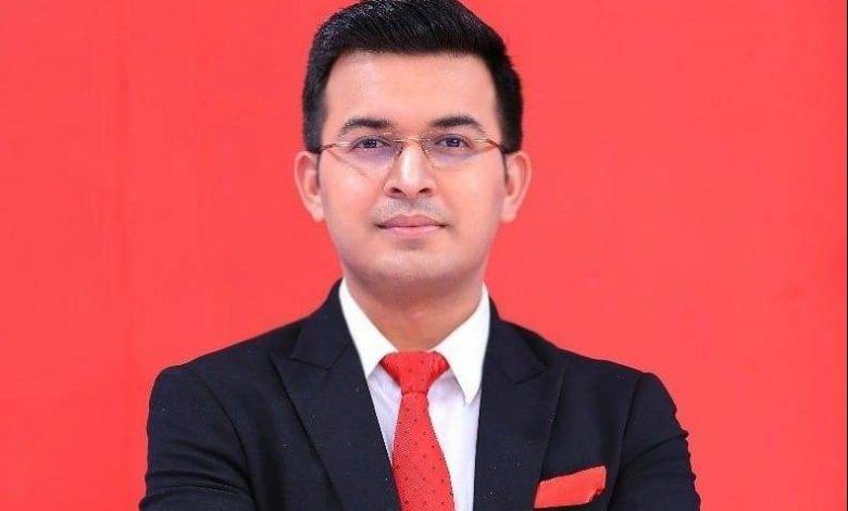 Shubhankar Mishra