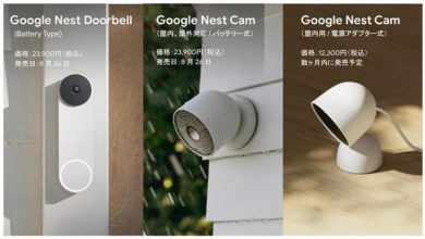 """Google launches 3 products including smart camera """"Nest Cam"""""""