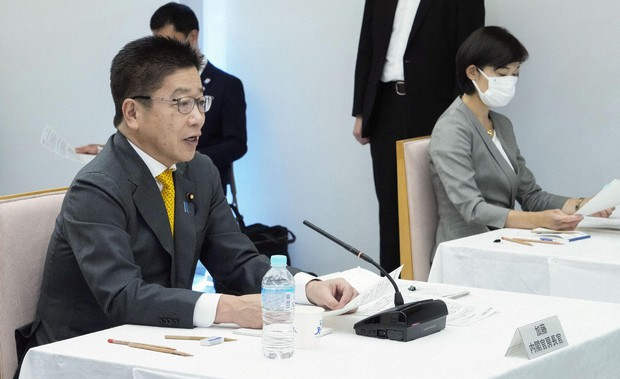 China opposes Japan