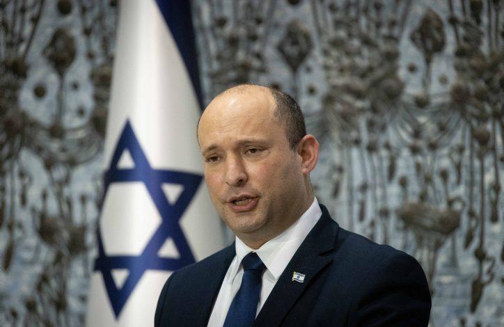 Israeli prime minister Naftali Bennett speaks at a ceremony