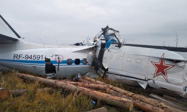 Plane crash in Russia